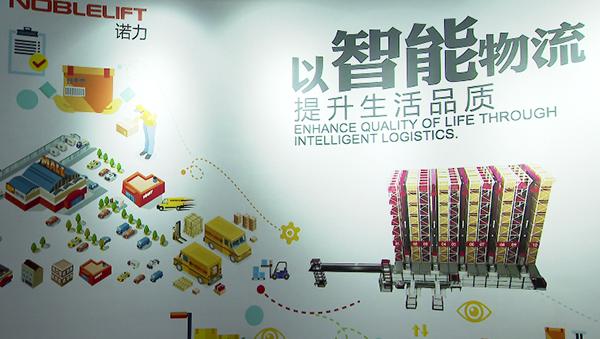 工业自动化运用5G基站落户长兴